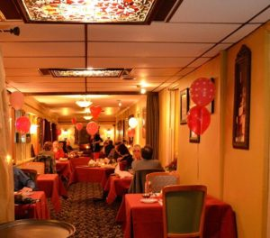 Martini Lounge Second Floor Dining